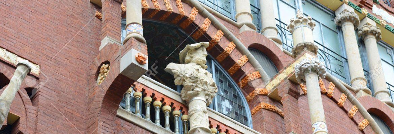 Palau de la Música Catalana, Unesco Site, Barcelona, Spain