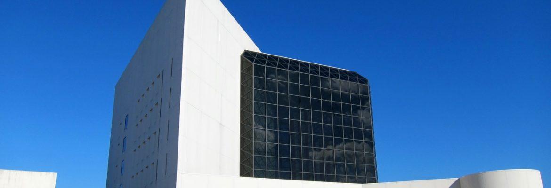 John F. Kennedy Presidential Library and Museum, Boston,Massachusetts, USA