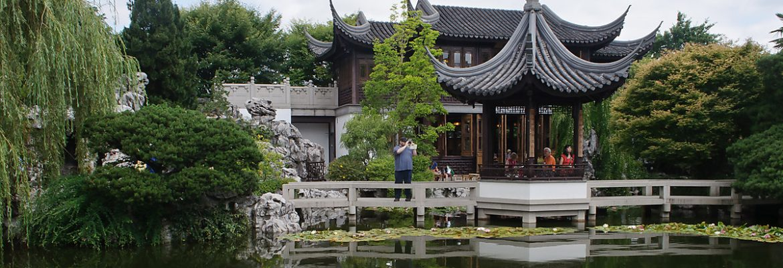 Lan Su Chinese Garden,Portland,Oregon, USA