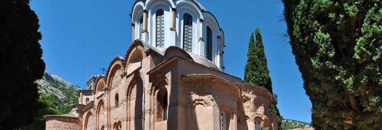 Monasteries of Nea Moni, Unesco Site,Nea Moni of Chios, Greece