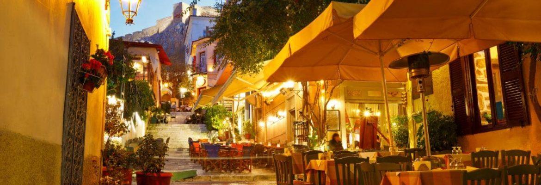 Plaka, District, Athens, Greece