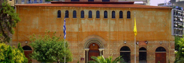 Hagia Sophia Cathedral, Unesco Site, Thessaloniki, Greece