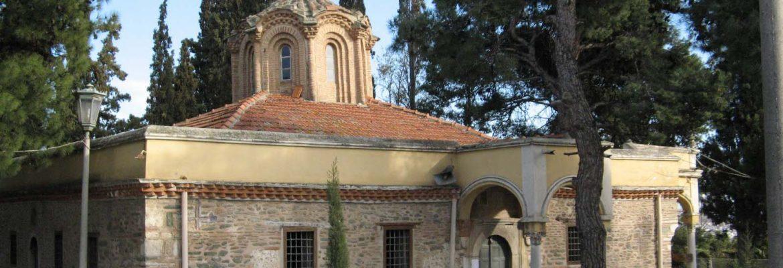 Vlatádon Monastery, Thessaloniki , Greece
