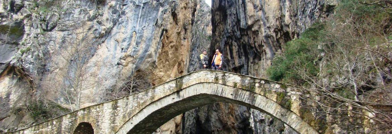 Grevena Bridge and Gorge, Grevena, Greece
