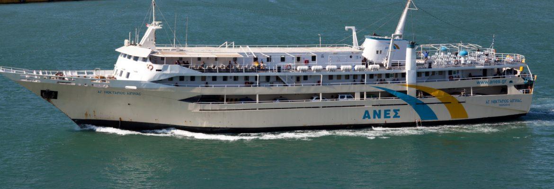 FerryRhodes, Greece