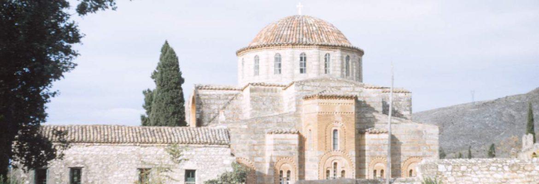 Daphni Monastery, Unesco Site, Athene, Greece