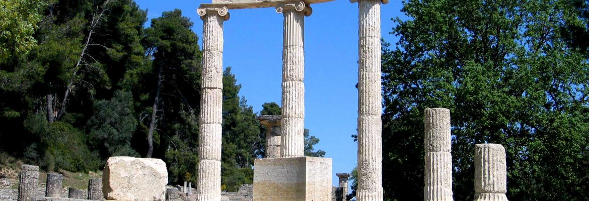 Archaeological Site of Olympia, Unesco Site,Archea Olimpia, Greece