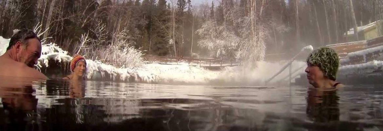 Liard River Hot Springs Provincial Park,Muncho Lake, BC, Canada