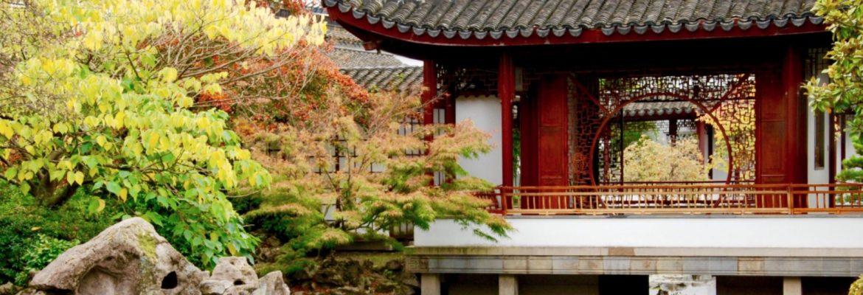 Dr. Sun Yat-Sen Classical Chinese Garden, Vancouver, BC, Canada