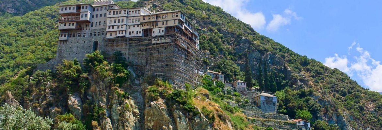 Mount Athos, Unesco Site, Greece