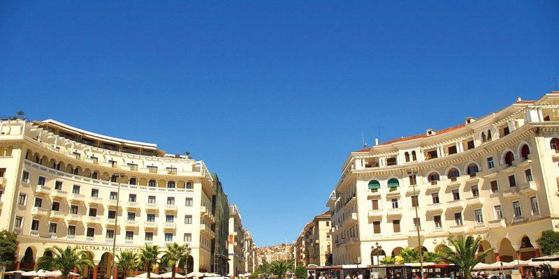 Aristotelous Square,Thessaloniki, Greece
