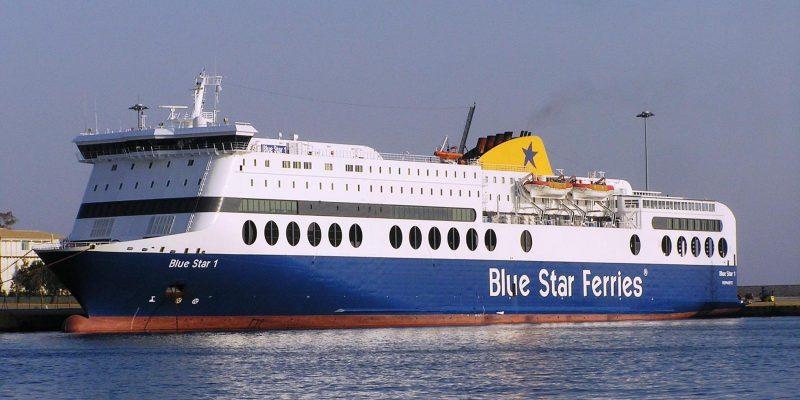 Blue Star Ferries,Pireas, Greece