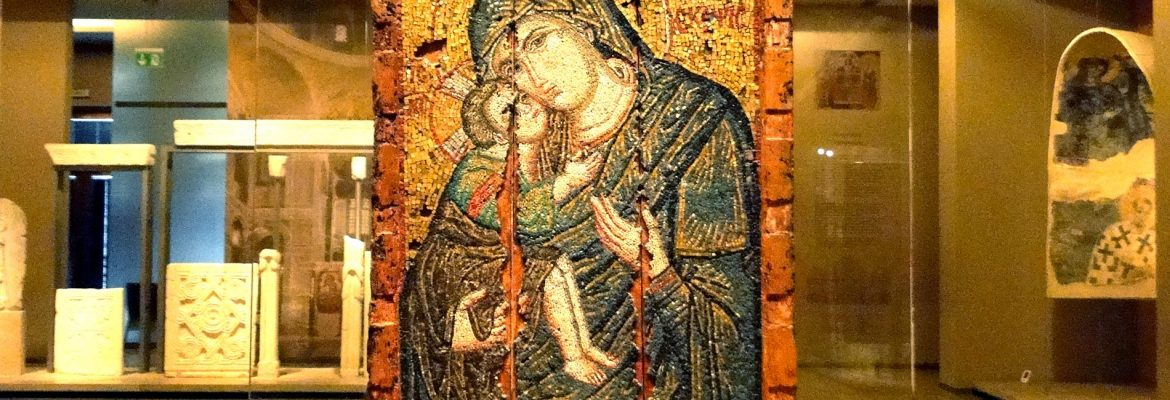 Byzantine And Christian Museum, Athens, Greece