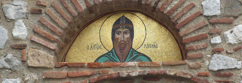 Hosios Loukas, Unesco Site, Distomo, Greece