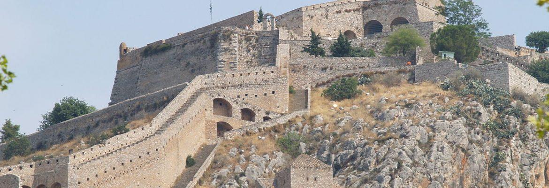 Pirgos Palamidi,Nafplio, Greece