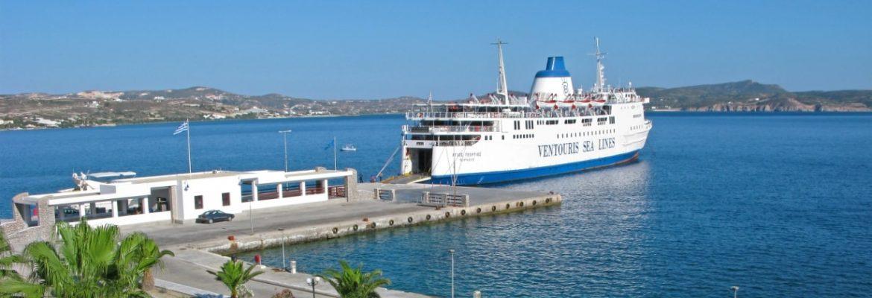Ferry Port, Milos, Greece