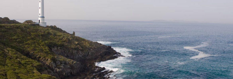 Cabo de Home,Pontevedra, Spain
