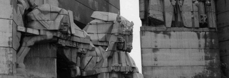 Shumen Monument, Shumen, Bulgaria, Bulgaria