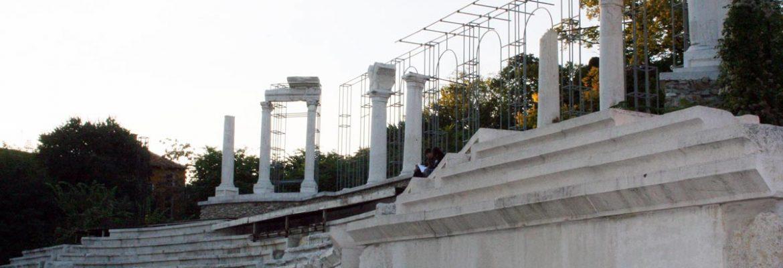 Antique Forum,Stara Zagora, Bulgaria
