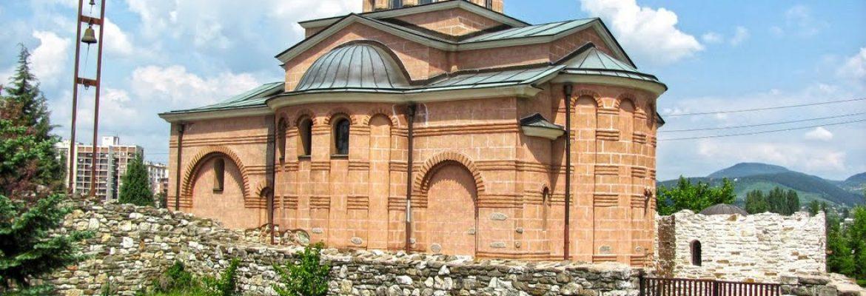 Kardzhali Monastery St. John the Precursor, Kardzali, Bulgaria
