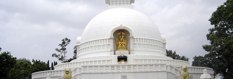 Vishwa Shanti Stupa,Daijokyo Buddist Temple, Bihar, India