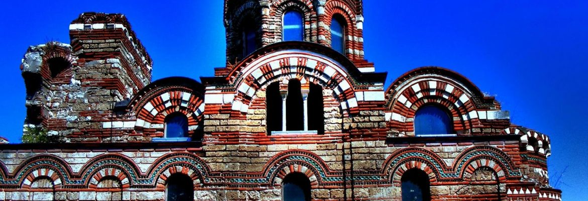 Ancient City of Nessebar, Unesco Site,  Bulgaria