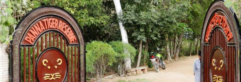Panna Tiger Researve Entry Gate,Madhya Pradesh, India