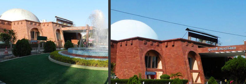 Guwahati Planetarium,Assam, India