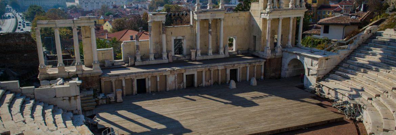 Ancient Theatre,lovdiv, Bulgaria