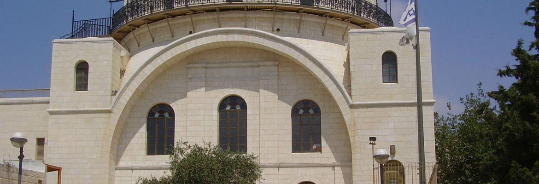 Hurva Synagogue, Jerusalem, Israel