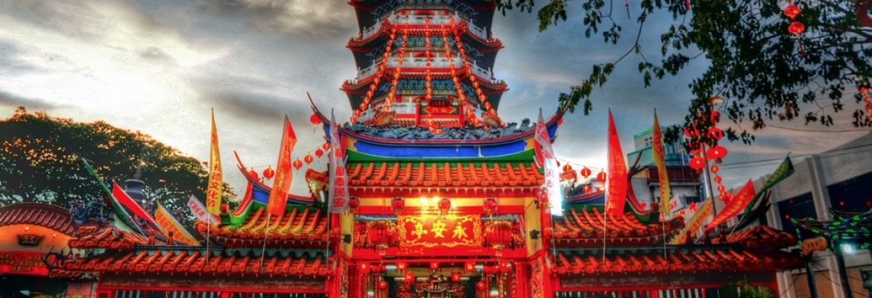 Tua Pek Kong Temple, Malaysia
