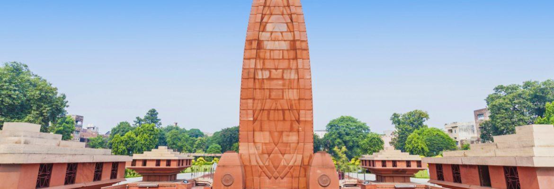 Jallianwala Bagh Park,Punjab, India