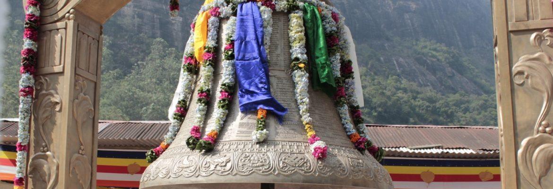 International Roerich Memorial Trust & Museum,Himachal Pradesh, India