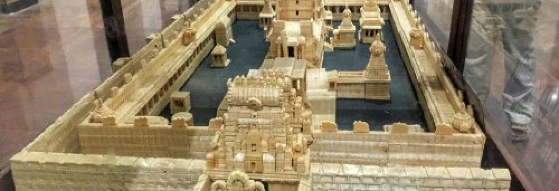 Royal Palace Museum,Tamil Nadu, India