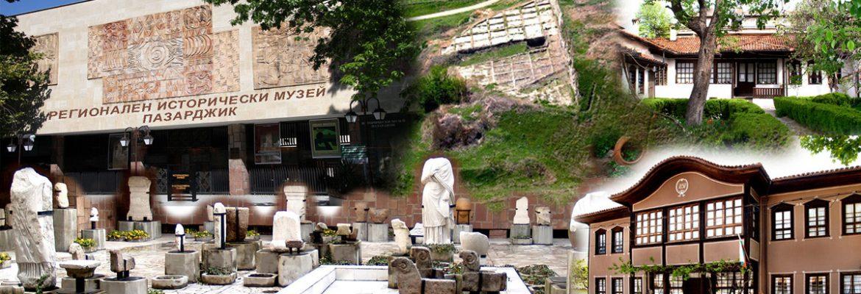 Historical Museum,Pazardzhik, Bulgaria