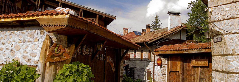 Pirin Street, Old Town,Bansko, Bulgaria