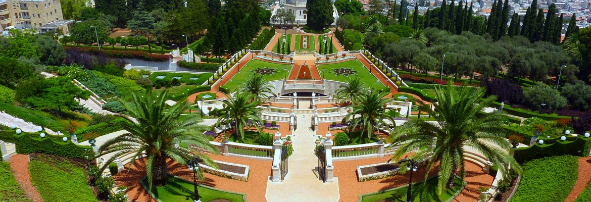 Bahai Gardens and Shrine, Acre, Northern District, Israel