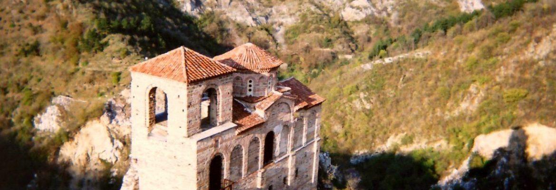 Asen's Fortress, Plovdiv, Bulgaria