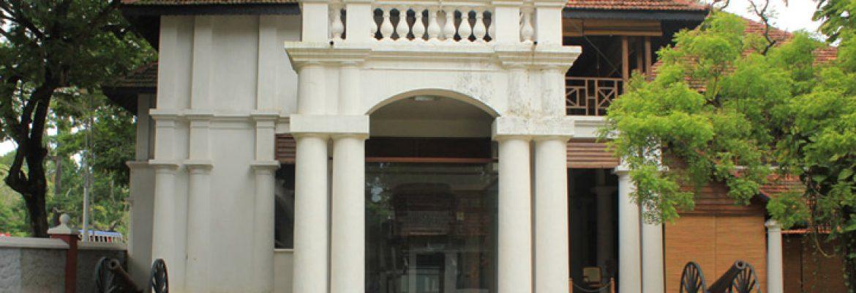 KERALAM-Museum of History & Heritage, Kerala, India