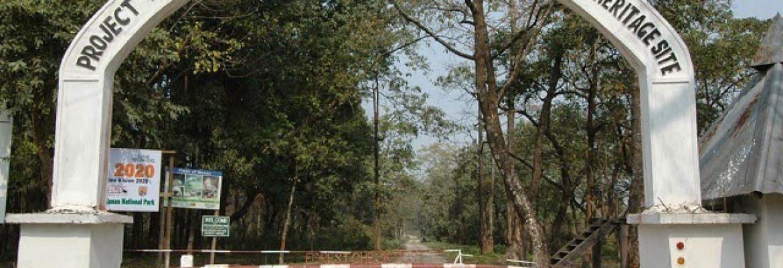 Manas National Park, Unesco, Assam, India