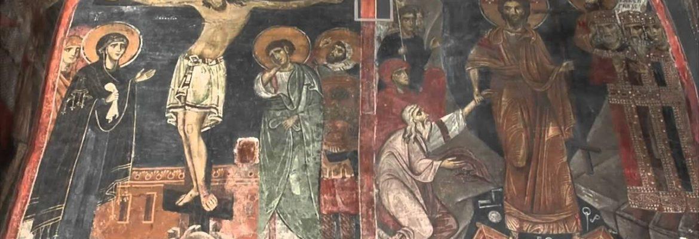 Boyana Church, Unesco Site, Sofia, Bulgaria