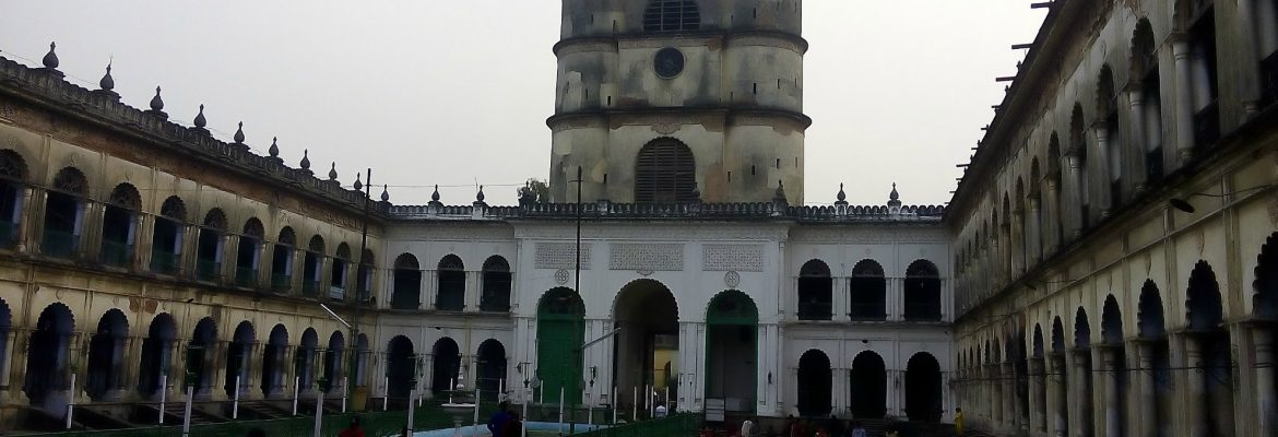 Imambara Historic building in Up the Hooghly, West Bengal, India