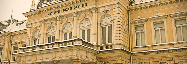 Regional Historical Museum, Ruse, Bulgaria